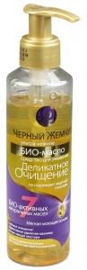 S.P.BIO Reinigungs Öl, 160 ml