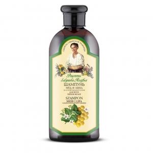 R.O.A. Shampoo Honig und Linden für alle Haartypen 350 ml