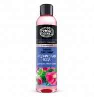 O.S.Lotion Tonic fur jeden Hauptyp   260ml