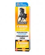 HORSE FORCE. Balsam-Gel für Körper, entspannend 500ml.