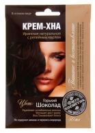 FK.Kreme Henna/Kletten Öl,Zartbitter-Schokolade 50 ml