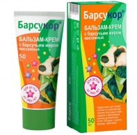 Dachsfett Massage Balsam fur Kinder, 50ml.