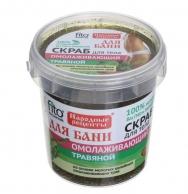 F.K. Körperpeeling anti-aging,Kräuter 155 ml