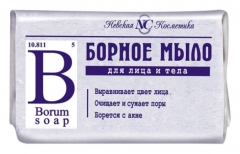 N.K. Borum Seife 90gr.