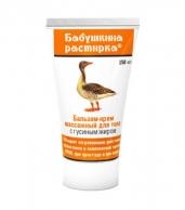 B.K.Kosmetik Balsam,Gans. 150 ml
