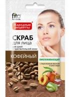 FK.Hautpeeling.Kaffee ANTI AGE.15 ml
