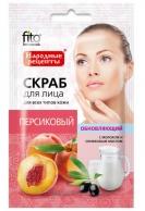 FK.Hautpeeling,Pfirsich,erneuert 15 ml