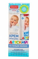 FK.Kindercreme-pulver,*Beaty farm* 45 ml