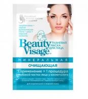 FK.BV.Tuchmaske,Gesichtsmaske reinigt, Mineralien 25 ml