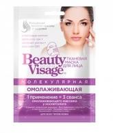 FK.BV.Tuchmaske,Gesichtsmaske Anti Age, Molekular 25 ml