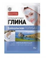 Lehmblau Baikal 75gr.