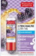 Feuchtender Lippenpflegestift Krem-Öl. Brombeerejem. 4,5g.