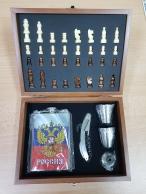 Schach-Set: Flasche + 2 Piles + Flaschenöffner