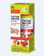 Dichtes Hand-Butter ANTI-AGE 45ml.