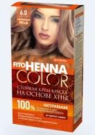 Creme Haarfarbe FitoHenna Ton Natural Braun 6.0