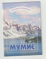 Mumiyo Anwendungsbuch