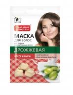 FK Haarmaskenhefe mit Milch- und Olivenöl 30ml.