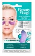 FK Hydrogel-Pads für die Haut unter den Augen Hyaluronsäure mit Kollagen 7g.