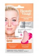 FК Hydrogel-Pads für die Haut unter den Augen Hyaluronsäure mit Coenzym Q10 7g.