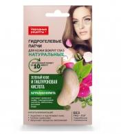 FК Hydrogel-Pads für die Haut unter den Augen Grüner Kaffee und Hyaluronsäure 7g.