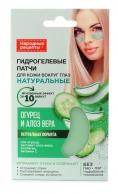 FК Hydrogel-Pads für die Haut unter den Augen Gurke und Aloe-Vera 7g.