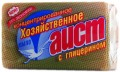 A.Haushaltseife mit Glyzerin 150gr