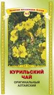 Bad für Genießer Fünffingerblätter 50g   Курильский