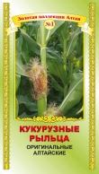 Bad für Genießer Maispflanzen.50gr    Кукурузные