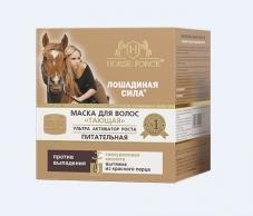 HORSE FORCE. Nahrhaftes Haarmaske,250 ml