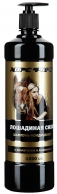 HORSE FORCE Shampoo-Conditioner/collagen 1000  ml